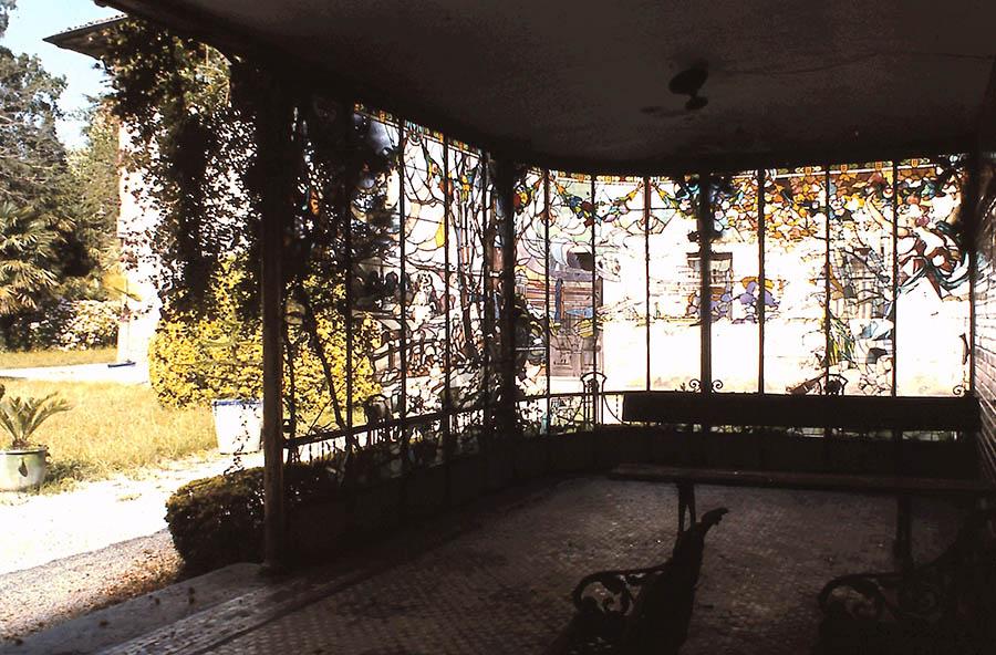 1984. Interior